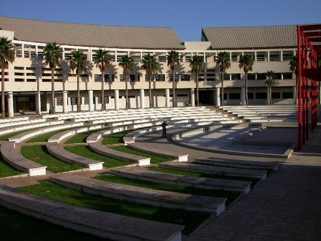 Университет аликанте сайт